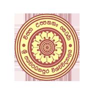 jayawardhanapura-campus